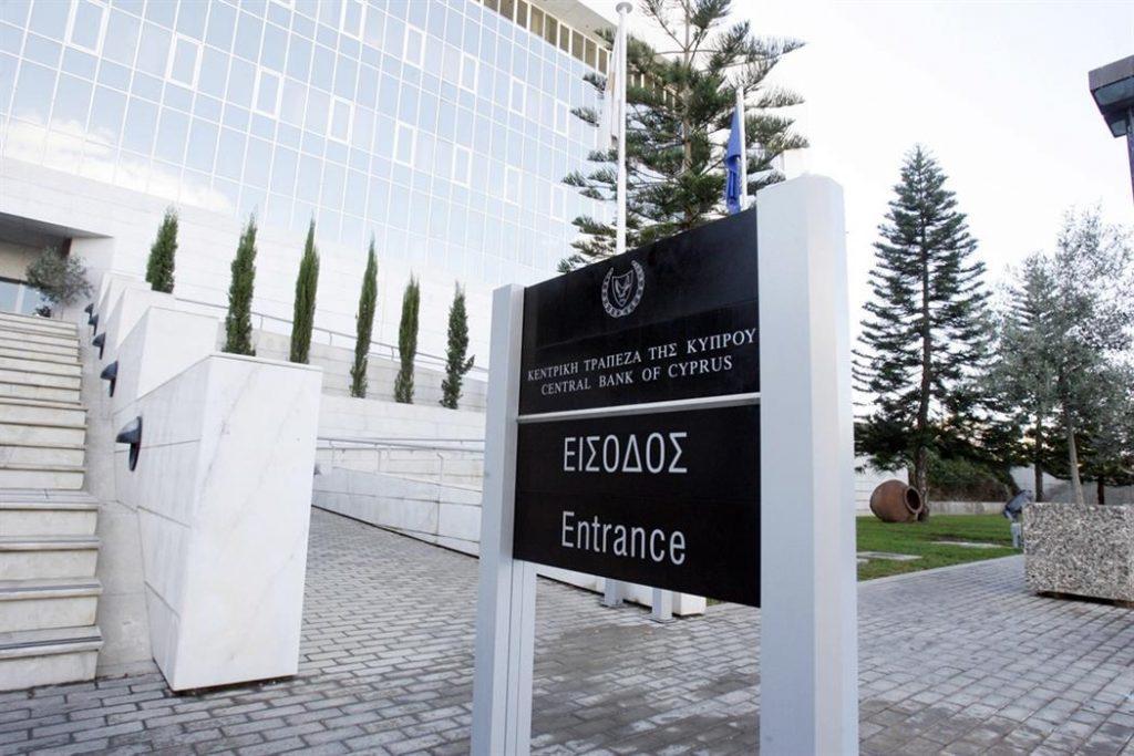 Что даёт паспорт Кипра?