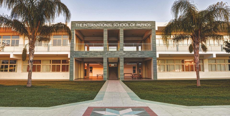 Школы на Кипре