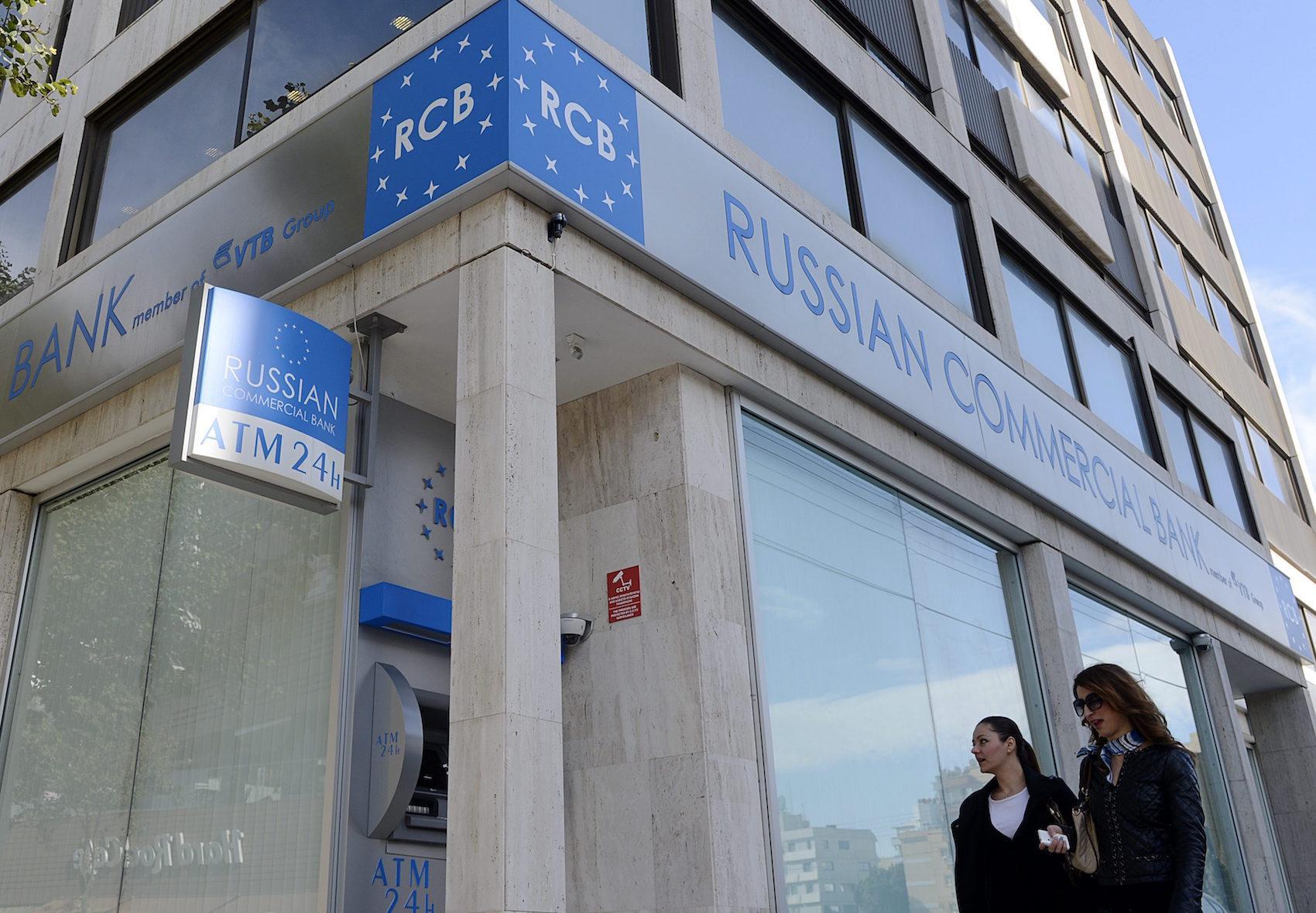 Филиалы российских банков на Кипре