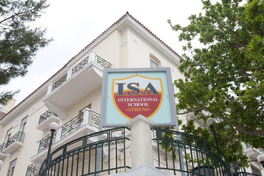 NS689980kelly 1024x682 - Частные школы Греции 2019