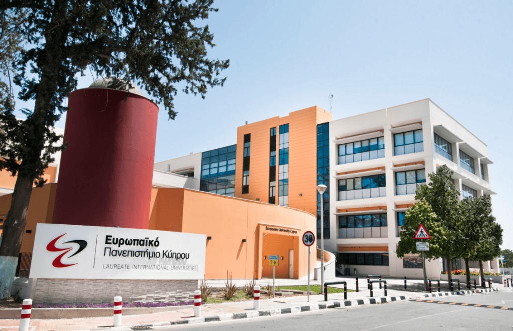 higher education in cyprus2 1024x662 - Высшее образование на Кипре