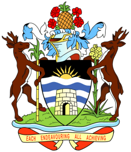 coat of arms of antigua and barbuda 259x300 - Антигуа и Барбуда