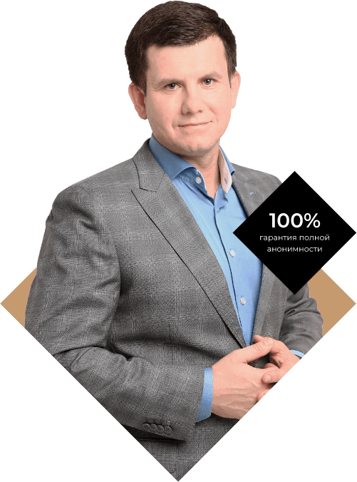 img22 - ПМЖ Мальты за инвестиции – 2019